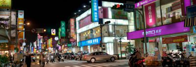 Another busy street near Taipei 101