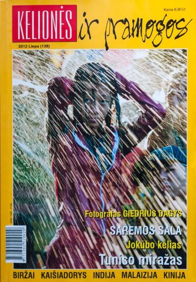 Travel and Entertainment Magazine